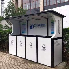 户外垃圾分类回收亭 分类垃圾亭 垃圾回收站干湿垃圾分类 镀锌板烤漆 3(长)*0.8(宽)*2.1(