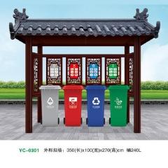 垃圾分类亭定制烤漆文明城市社区校园垃圾收集亭 镀锌板烤漆 350*100*270cm