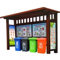 小区垃圾分类站 垃圾分类回收亭 垃圾分类亭广告牌 镀锌板烤漆 300*120*260cm