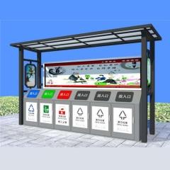 定制垃圾分类亭垃圾分类屋垃圾分类回收垃圾广告牌 镀锌板烤漆 450*100*230cm