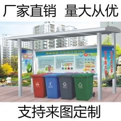 投放垃圾分类收集亭定制小区不锈钢垃圾定制棚公共环卫公告栏 不锈钢 310*90*220cm