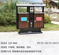 户外垃圾桶不锈钢环卫分类室外小区大号钢木双果皮箱垃圾筒垃圾箱 LJT4005
