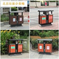 户外垃圾桶果皮箱不锈钢大号环卫室外分类筒小区公园钢木大垃圾箱 98*36*100cm