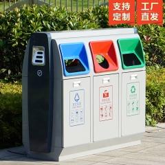 室外分类垃圾桶三分类连体垃圾桶三桶公园户外垃圾箱不锈钢 128*40*100cm