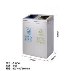 不锈钢分类垃圾桶室内外干湿垃圾分类桶 三分类四分类垃圾桶 A-104A