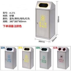 不锈钢分类垃圾桶 多尺寸垃圾分类桶 三分类四分类垃圾桶 A271