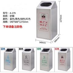 户外垃圾桶果皮箱室外环卫分类不锈钢金属小区分类垃圾箱 A279