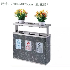 不锈钢户外垃圾桶果皮箱 小区三四分类大号环卫筒 垃圾分类垃圾桶 75*25*75cm