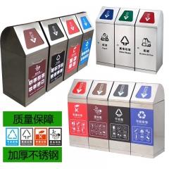 不锈钢分类垃圾桶可回收不可回收垃圾箱l垃圾分类桶 38*40*91cm