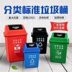 北京垃圾分类垃圾桶大号商用弹盖户外环卫餐厅饭店酒店厨房厨余垃圾箱 10L