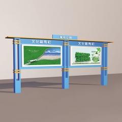 文化宣传栏 时尚烤漆宣传栏 公园文化宣传栏 箱体1.2m*2.4m两连体 两联体