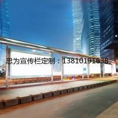 户外不锈钢灯箱宣传栏 不锈钢候车亭 户外公告栏 【单个箱体】1.2m*2.4m 不锈钢