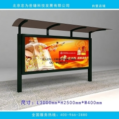 户外军绿色灯箱式宣传栏 文化宣传栏 广告栏 L3000*H2500*W400mm 图示样式