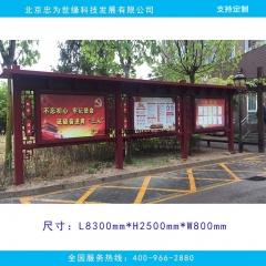 复古宣传栏 学校宣传栏 学校教育宣传栏 L8300*H2500*W800mm 【红色】金属烤漆