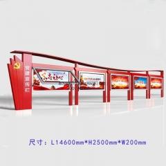 五连体加长款党建宣传栏 液压开启宣传栏 L14600*H2500*W200mm 【红色】金属烤漆