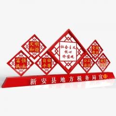 社会价值观宣传栏定制 核心价值观标识标牌 24字方针 H2500*L6000mm 【红色】金属烤漆