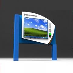 智能紧急救助宣传栏 显示屏 智控电子宣传栏 L1500*H1800mm 【蓝色】金属烤漆