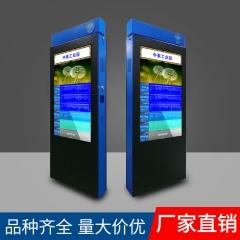 智能公交车路线站牌 公交站牌 户外广告机定制 智慧城市电子指路牌