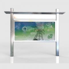 简易式不锈钢宣传栏 开启式宣传栏 箱体1.2*2m 不锈钢