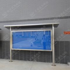 不锈钢带帽檐宣传栏 单个宣传栏 【单个箱体】1.2m*2.4m 不锈钢