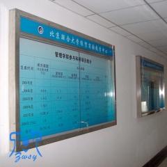 北京联合大学挂墙宣传橱窗 1.5m*1.8m 推拉玻璃款