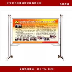 不锈钢展板 不锈钢公示栏 公示牌 【单个箱体】1.2m*2.4m 不锈钢