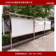 户外不锈钢宣传栏 户外公告栏 公示栏 开启式宣传栏 【单个箱体】1.2m*2.4m 不锈钢