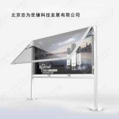 不锈钢灯箱宣传栏 灯箱式公告栏 箱体1.2*2m 不锈钢