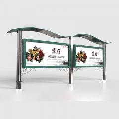 大型不锈钢宣传栏 时尚款宣传栏 户外不锈钢公告栏 【单个箱体】1.2m*2.4m 不锈钢