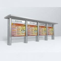 多款不锈钢宣传栏参考样式图 户外不锈钢宣传栏 【单个箱体】1.2m*2.4m 不锈钢