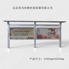 铝合金宣传栏 型材宣传栏 户外公告栏 2400mm*4600mm 带雨搭