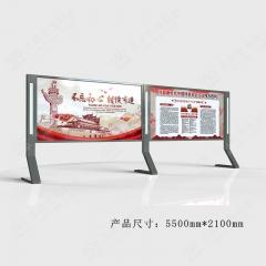 铝合金宣传展板 型材公示牌 公告栏 5500mm*2100mm 不带雨搭