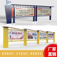 时尚烤漆宣传栏 经典异型文化宣传栏 党建宣传栏 1延米 图示样式