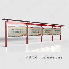 宣传栏烤漆 公告栏布告栏 户外广告栏校园小区挂墙铁艺橱窗 单箱体1.2m*2.4m 图示样式