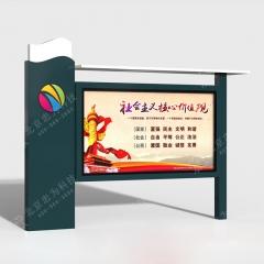 时尚宣传栏 不锈钢烤漆宣传栏 文化宣传栏价值观宣传栏 单箱体1.2m*2.4m 图示样式