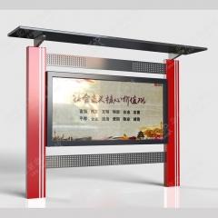 价值观宣传栏 烤漆宣传栏 时尚橱窗 阅报栏公告栏 单箱体1.2m*2.4m 图示样式