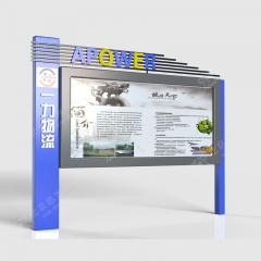 户外公告栏  阅报栏 烤漆宣传栏 企业时尚宣传橱窗 单箱体1.2m*2.4m 图示样式