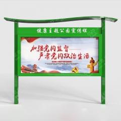 主题公园宣传栏 文化宣传栏 户外公告栏 公示栏展板 单箱体1.2m*2.4m 图示样式
