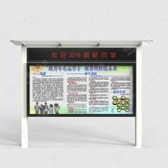 时尚智能宣传栏 显示屏宣传栏 电子公告栏 长3m*高2.45m 图示样式