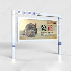 普法宣传栏 党建宣传栏 户外广告栏 价值观宣传栏 单箱体1.2m*2.4m 图示样式