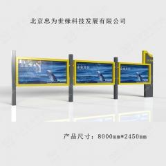 文化长廊 烤漆宣传栏 户外不带帽檐宣传栏 广告栏 1延米 图示样式