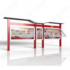 不锈钢烤漆宣传栏 户外公告栏 健康知识宣传栏 文化长廊 单箱体1.2m*2.4m 图示样式