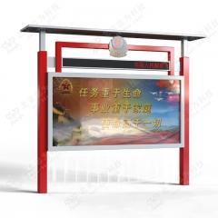部队烤漆宣传栏 政府宣传栏 政务文化宣传栏 长2.7m*高2.45m 图示样式