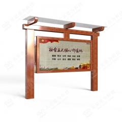 仿木纹宣传栏 社会主义价值观宣传栏 阳光板帽檐文化栏 长2.96m*高2.45m 【红色】复古样式