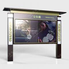 阅报栏 灯箱式宣传栏 复古文化宣传栏 长3m*高2.45m 灯箱式