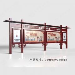 宣传栏 价值观宣传栏 中国梦主题宣传栏 文化长廊 长4.15m*2.45m 【红色】复古样式