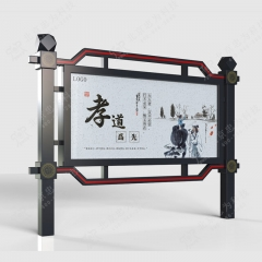 传统文化宣传栏 健康教育宣传栏 复古宣传栏 烤漆公告栏 单箱体1.2m*2.4m 颜色自定义