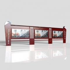 校园文化宣传栏 文化长廊 复古宣传栏 单箱体1.2m*2.4m 【红色】复古样式