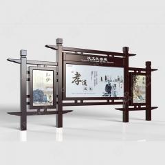 汉文化景观宣传栏 复古烤漆宣传栏 文化长廊 长5.7m*高2.4m 颜色自定义