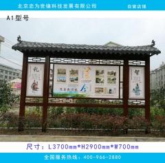 景区仿古宣传栏 园林文化宣传栏文化长廊 公告栏 A1型号 图示样式